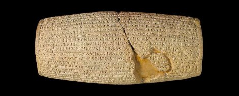 Cyrus Cylinder ©The Trustees of the British Museum