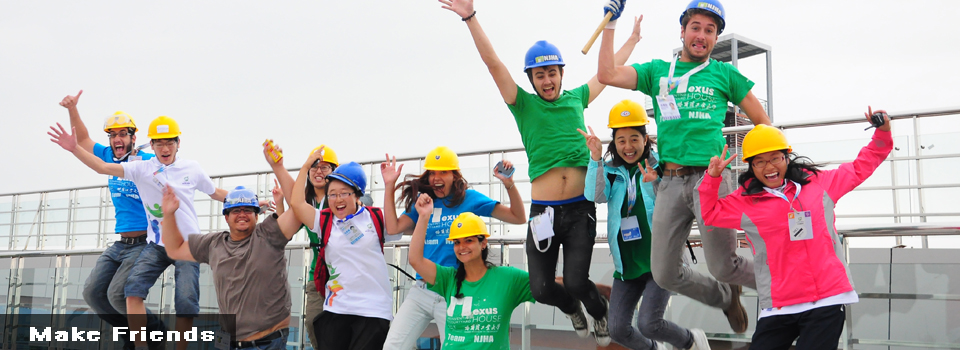 Plenty of team spirit among the students at 35 universities taking part in the Solar Decathlon China.