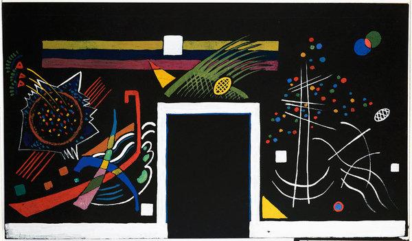 Kandinsky panel, Centre Georges Pompidou