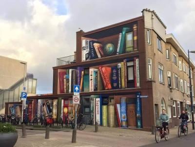 Street art in the Netherlands!